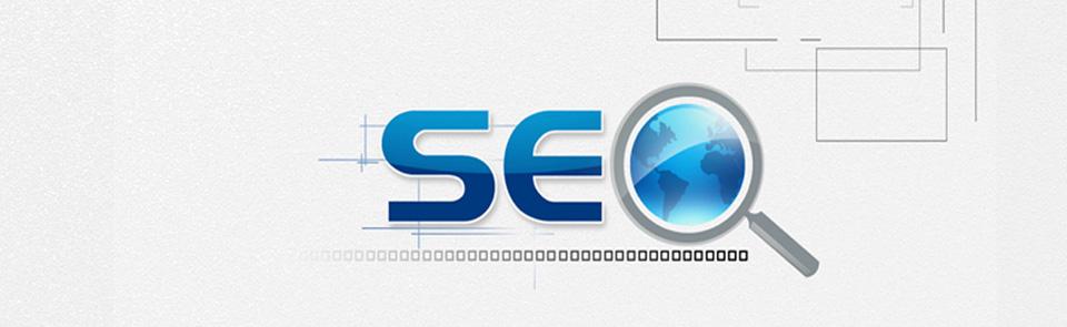 posicionamiento en buscadores - SEO